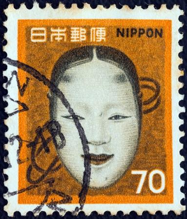 noh: JAPAN - CIRCA 1971: A stamp printed in Japan shows Noh Mask, circa 1971.