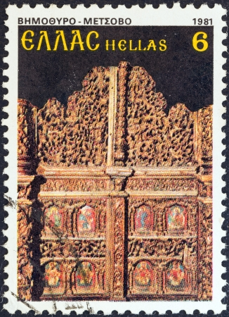 GREECE - CIRCA 1981: A stamp printed in Greece from the