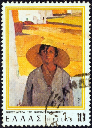 GREECE - CIRCA 1977: A stamp printed in Greece from the 'Greek Paintings' issue shows 'The Straw Hat' by Nikos Lytras, circa 1977.