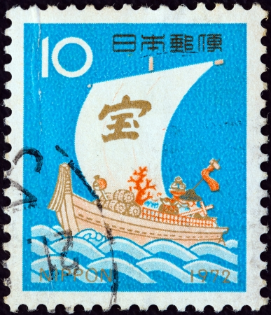 JAPAN - CIRCA 1971: A stamp printed in Japan issue for New Years Greetings shows Takarabune (Treasure Ship), circa 1971.