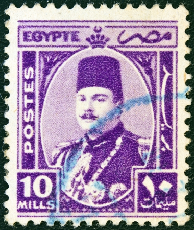 stempeln: EGYPT - CIRCA 1936: A stamp printed in Egypt shows a portrait of Sultan and King Fuad I, circa 1936.