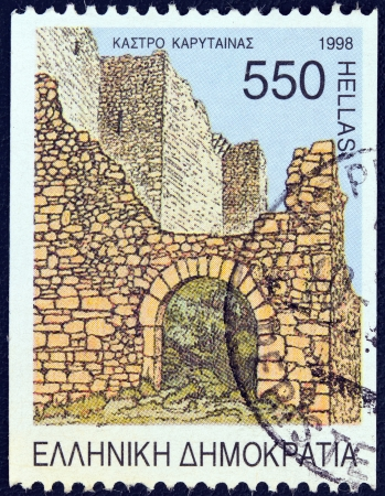 arkadia: GREECE - CIRCA 1998: A stamp printed in Greece from the Castles (2nd series) issue shows Karitainas castle, circa 1998.