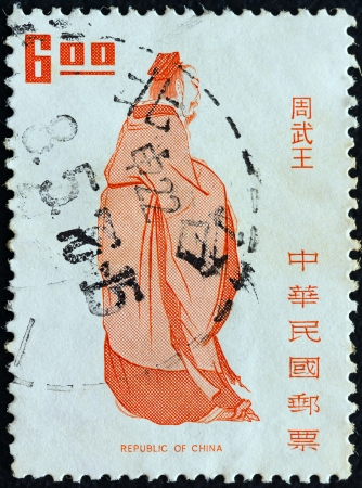 dynasty: TAIWAN - CIRCA 1972: A stamp printed in Taiwan from the Chinese Cultural Heroes issue shows King Wu, circa 1972.  Editorial