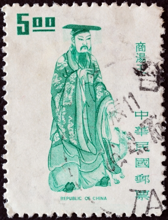 TAIWAN - CIRCA 1972: A stamp printed in Taiwan from the