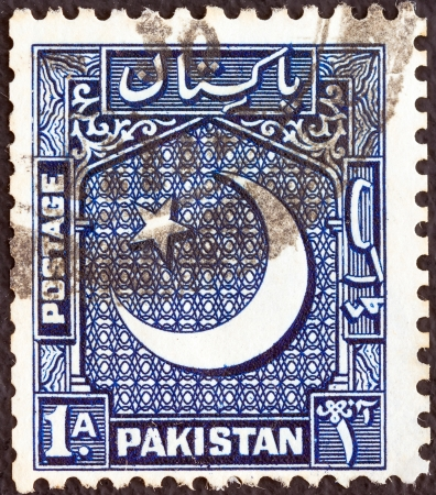 stempeln: PAKISTAN - CIRCA 1949: A stamp printed in Pakistan shows Star and Crescent Moon, circa 1949.
