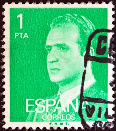 SPAIN - CIRCA 1976: A stamp printed in Spain shows a portrait of King Juan Carlos I, circa 1976.