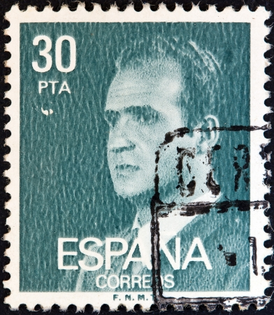 SPAIN - CIRCA 1976: A stamp printed in Spain shows a portrait of King Juan Carlos I, circa 1976.  Stock Photo - 18328685