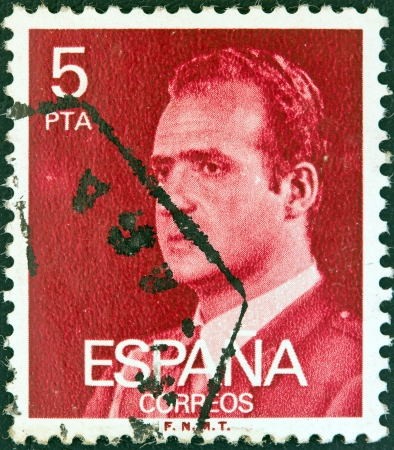 SPAIN - CIRCA 1976: A stamp printed in Spain shows a portrait of King Juan Carlos I, circa 1976.  Stock Photo - 18328687