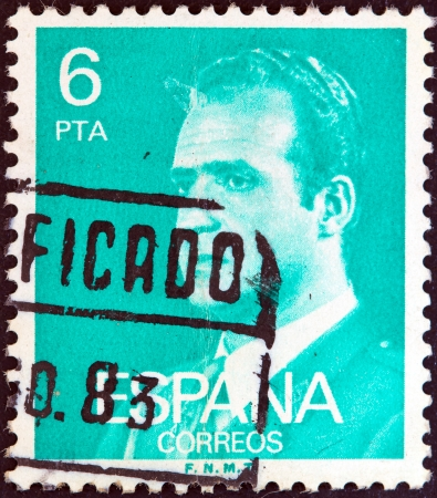 SPAIN - CIRCA 1976: A stamp printed in Spain shows a portrait of King Juan Carlos I, circa 1976.