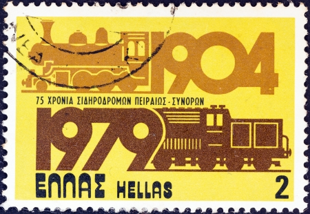 diesel locomotives: GREECE - CIRCA 1979: A stamp printed in Greece from issued for the 75th anniversary of railway connection between Piraeus and borders shows steam and diesel locomotives, circa 1979.