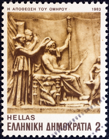 GREECE - CIRCA 1983: A stamp printed in Greece from the Homeric epics issue shows The deification of Homer, circa 1983.  Editorial