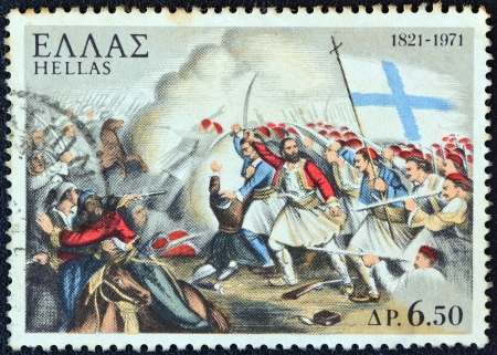 GREECE - CIRCA 1971: A stamp printed in Greece from the 150th Anniversary of War of Independence (4th issue). The War on Land shows the Battle of Maniaki (1825) from a lithograph, circa 1971.