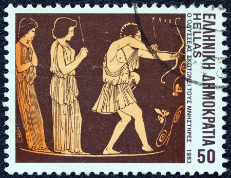 slaying: GREECE - CIRCA 1983: A stamp printed in Greece from the Homeric epics issue shows Odysseus slaying suitors, circa 1983.  Editorial