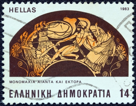 GREECE - CIRCA 1983: A stamp printed in Greece from the 'Homeric epics' issue shows a battle between Ajax and Hector (dish), circa 1983.