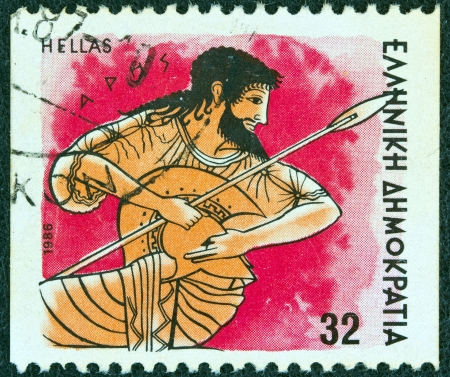 GREECE - CIRCA 1986: A stamp printed in Greece from the Gods of Olympus issue shows god Ares, circa 1986.