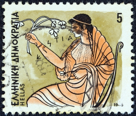 GREECE - CIRCA 1986: A stamp printed in Greece from the Gods of Olympus issue shows goddess Hestia, circa 1986.