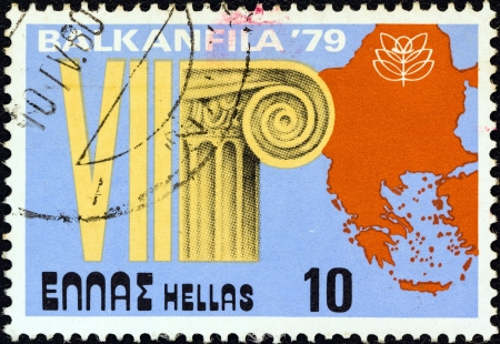GREECE - CIRCA 1979: A stamp printed in Greece from the Balkanfila 79 stamp exhibition issue shows Ionic capital and map of Balkans, circa 1979.