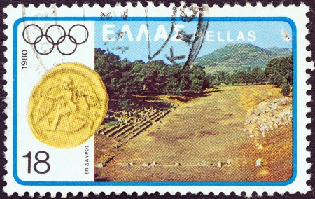 GREECE - CIRCA 1980: A stamp printed in Greece from the 'Olympic Games, Moscow. Designs showing Greek stadia' issue shows ancient Epidaurus and coin of Olympia, circa 1980.