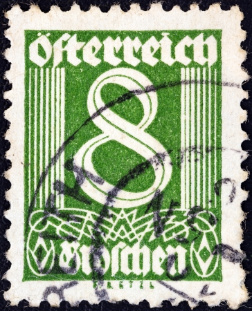 AUSTRIA - CIRCA 1925: A stamp printed in Austria shows numeric value, circa 1925.  Stock Photo - 18739948