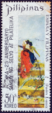 stempeln: PHILIPPINES - CIRCA 1972: A stamp printed in Philippines from the 25th anniversary of Stamps and Philatelic Division. Filipino Paintings issue shows Espana y Filipinas (Juan Luna), circa 1972.