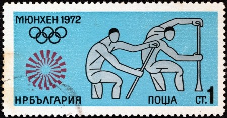 BULGARIA - CIRCA 1972: A stamp printed in Bulgaria from the Olympic Games, Munich issue shows canoeing athletes, circa 1972.