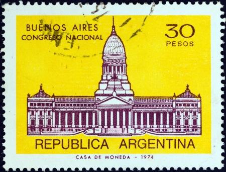 estampilla: ARGENTINA - CIRCA 1974: A stamp printed in Argentina shows Congress Building, Buenos Aires, circa 1974.