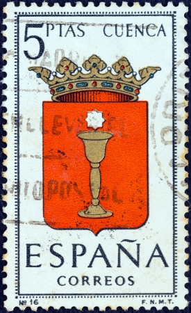 SPAIN - CIRCA 1963: A stamp printed in Spain from the
