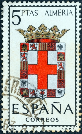 sello: SPAIN - CIRCA 1962: A stamp printed in Spain from the Arms of Provincial Capitals issue shows Almeria, circa 1962.