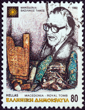 archaeologist: GREECE - CIRCA 1992: A stamp printed in Greece from the Macedonia issue shows archaeologist Manolis Andronikos and tomb of King Philip II, circa 1992.