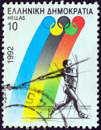 javelin throw: GREECE - CIRCA 1992: A stamp printed in Greece from the Olympic Games, Barcelona issue shows javelin throw, circa 1992.