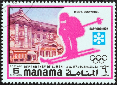 dependency: MANAMA DEPENDENCY - CIRCA 1971: A stamp printed in United Arab Emirates from the 1972 Winter Olympic Games - Sapporo, Japan issue shows Mens downhill, circa 1971.