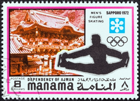 MANAMA DEPENDENCY - CIRCA 1971: A stamp printed in United Arab Emirates from the 1972 Winter Olympic Games - Sapporo, Japan issue shows Mens figure skating, circa 1971.