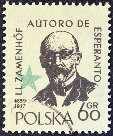 POLAND - CIRCA 1959: A stamp printed in Poland issued for the International Esperanto Congress, Warsaw and birth centenary of Dr. L. Zamenhof shows inventor of Esperanto Ludwig Zamenhof, circa 1959.  Фото со стока - 20120995