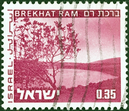 ISRAEL - CIRCA 1973: A stamp printed in Israel from the