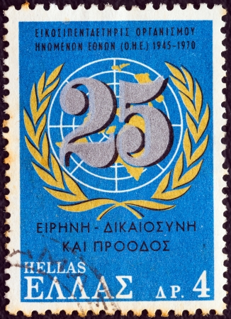 onu: GREECE - CIRCA 1970: A stamp printed in Greece issued for the 25th anniversary of United Nations shows United Nations emblem, circa 1970.