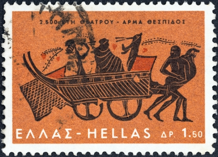 thespian: GREECE - CIRCA 1966: A stamp printed in Greece from the 2,500th anniversary of Greek Theatre issue shows Dionysus in a Thespian ship-chariot (vase painting, 500-480 BC), circa 1966.