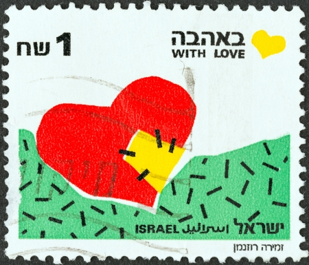 patched: ISRAEL - CIRCA 1990: A stamp printed in Israel from the Greetings Stamps issue shows Patched Heart (With Love), circa 1990.