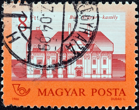 posthorn: HUNGARY - CIRCA 1986  A stamp printed in Hungary from the  Castles  issue shows Szapary Castle, Buk, circa 1986   Editorial