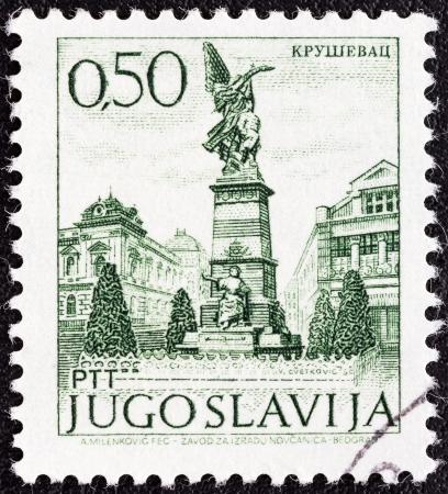 yugoslavia: YUGOSLAVIA - CIRCA 1971  A stamp printed in Yugoslavia from the  Tourism  issue shows Krusevac, Serbia, circa 1971