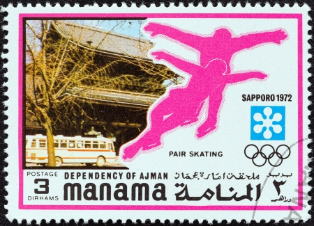 dependency: MANAMA DEPENDENCY - CIRCA 1971  A stamp printed in United Arab Emirates from the  1972 Winter Olympic Games - Sapporo, Japan  issue shows Pair skating, circa 1971   Editorial