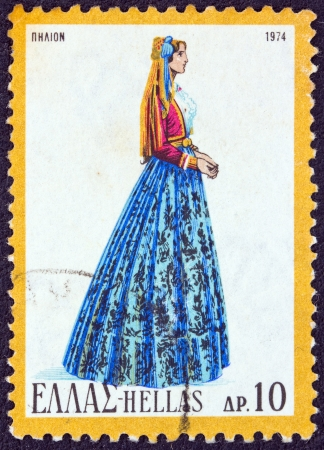 thessaly: GREECE - CIRCA 1974  A stamp printed in Greece from the  Traditional Greek Costumes 3rd part  issue shows a woman from Pelion mountain, Thessaly, circa 1974