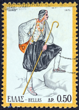 GREECE - CIRCA 1973  A stamp printed in Greece from the  Traditional Greek Costumes 2nd part  issue shows a man from Skyros island, circa 1973