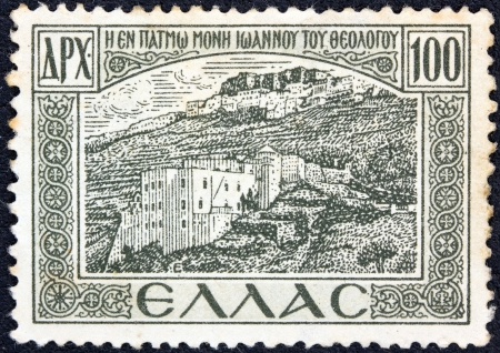 GREECE - CIRCA 1947  A stamp printed in Greece from the   Dodecanese integration  issue shows  Ioannou Theologou  monastery, Patmos island, circa 1947