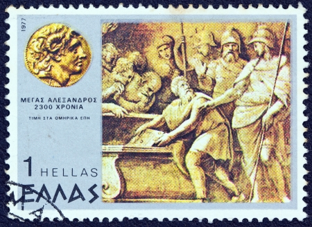 alexandros: GREECE - CIRCA 1977  A stamp printed in Greece from the   Alexander the Great  issue shows the  honor to Homeric epics , circa 1977  Editorial