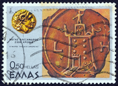 alexandros: GREECE - CIRCA 1977  A stamp printed in Greece from the   Alexander the Great  issue shows  Alexandria lighthouse , circa 1977
