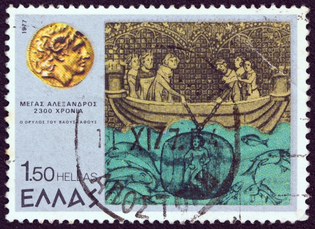 alexandros: GREECE - CIRCA 1977  A stamp printed in Greece from the   Alexander the Great  issue shows the  legend of bathyscaphe , circa 1977   Editorial