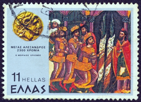 fatal: GREECE - CIRCA 1977  A stamp printed in Greece from the   Alexander the Great  issue shows the  fatal oracle , circa 1977