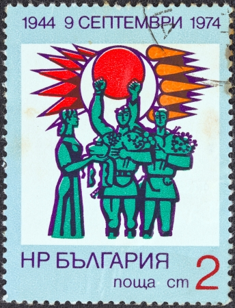 republika: BULGARIA - CIRCA 1974  A stamp printed in Bulgaria from the  30th Anniversary of Fatherland Front Government  issue shows Soviet Liberators, circa 1974