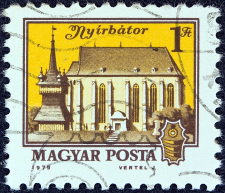 magyar: HUNGARY - CIRCA 1979  A stamp printed in Hungary shows a view of Nyirbator, circa 1979   Editorial
