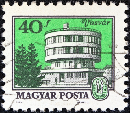 magyar: HUNGARY - CIRCA 1979  A stamp printed in Hungary shows the Rotunda  public health centre , Vasvar, circa 1979   Editorial